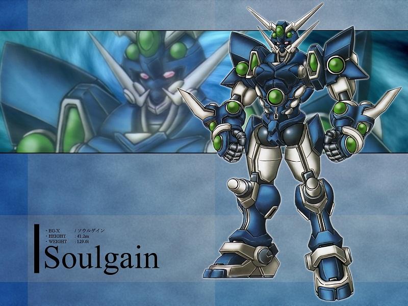 Soulgain_1600.jpg