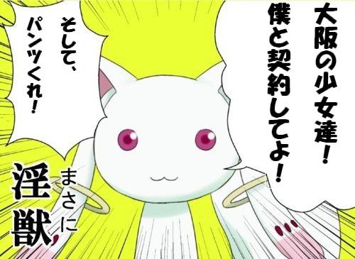 QB_pantsu.jpg