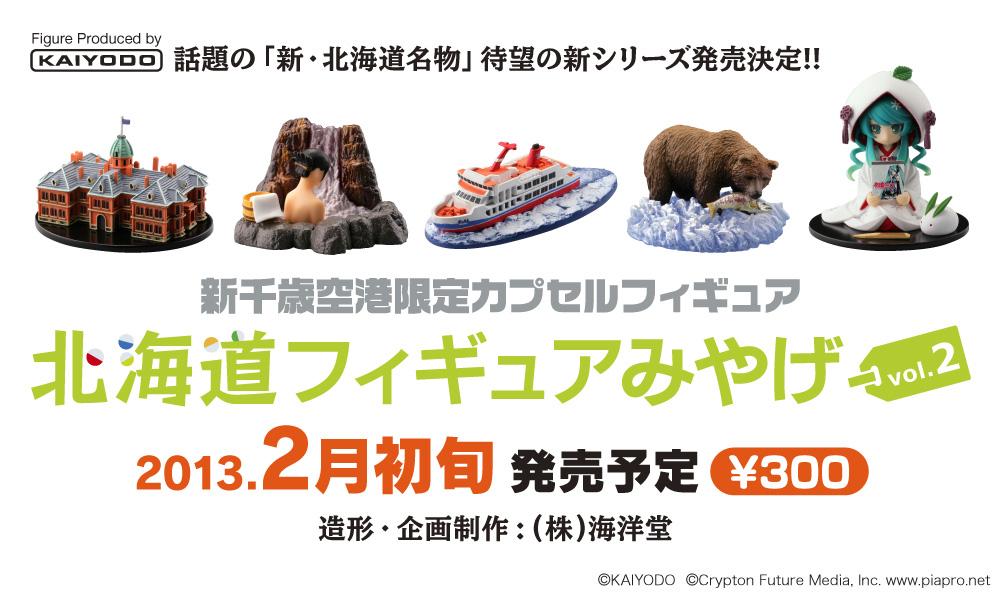 20121217_011.jpg