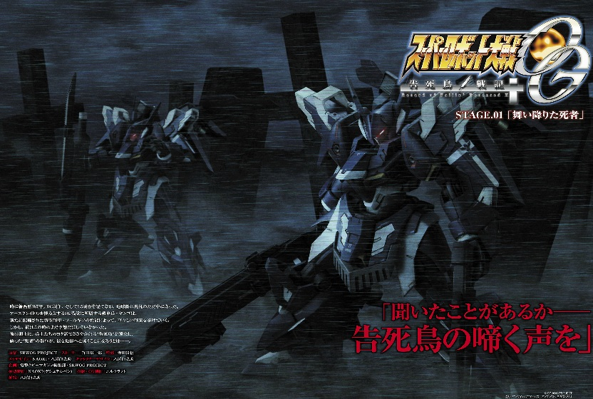 FDX_01-03.jpg