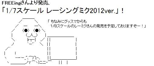 2013y01m16d_212509582.jpg