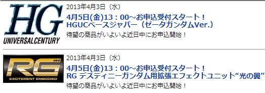 2013y04m04d_232428566.jpg