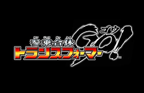 GO_Logo.jpg