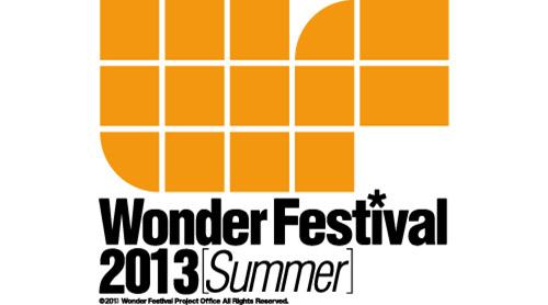 wf-logo_20130728092854.jpg