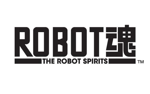 ロボット魂