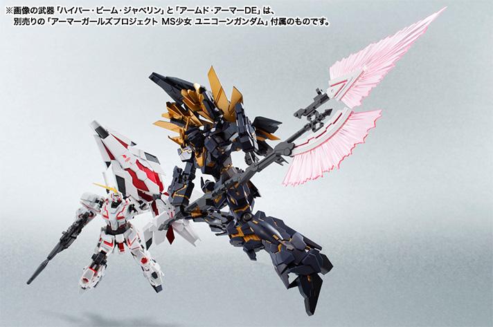 uc-destroy_006.jpg