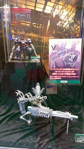 Y7F2L.jpg