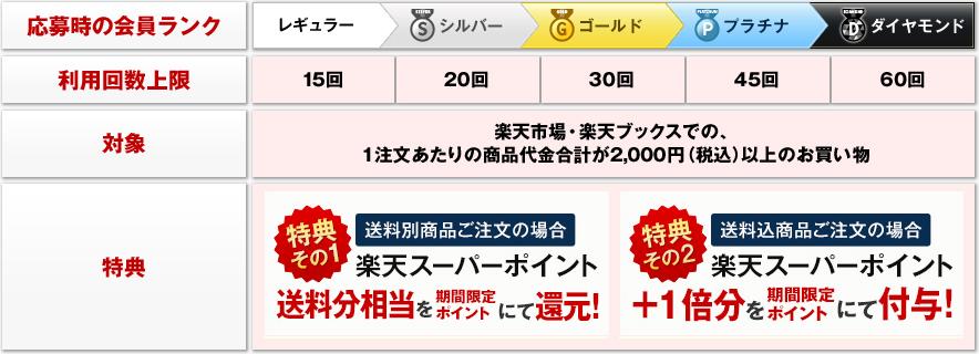 campaign_img.jpg