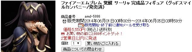2014y05m31d_213815886.jpg