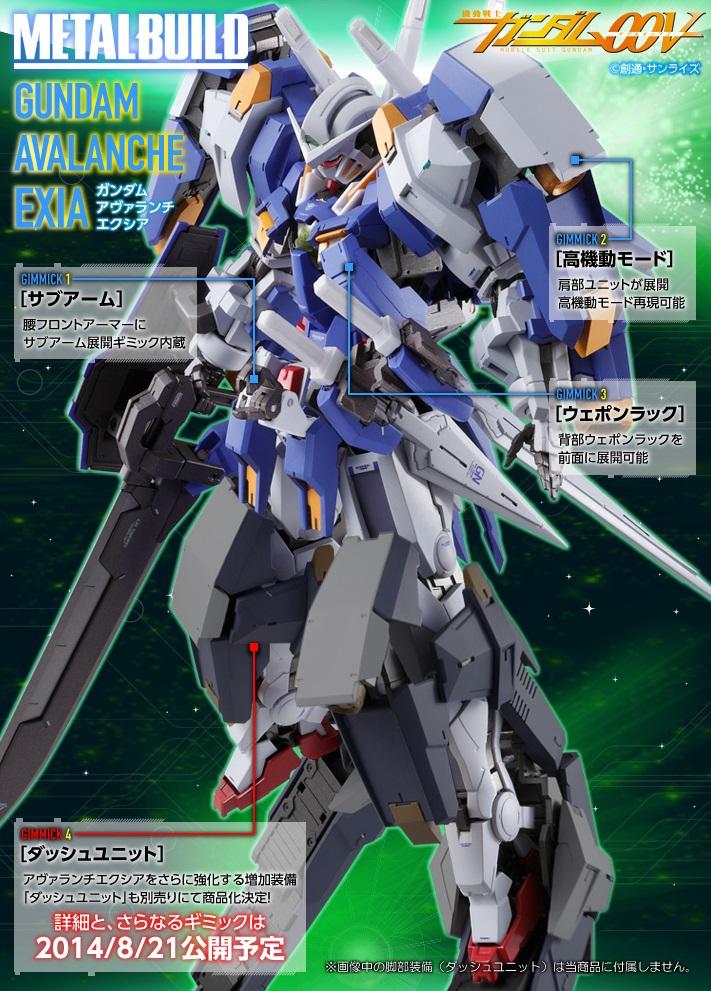 20140819_MB_GundamAE.jpg