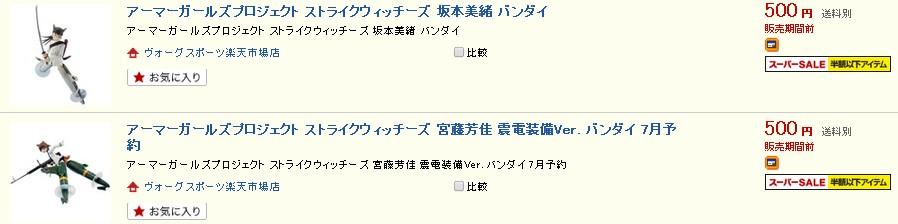 2014y08m29d_010845737.jpg
