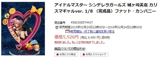 2015y02m24d_211110082.jpg