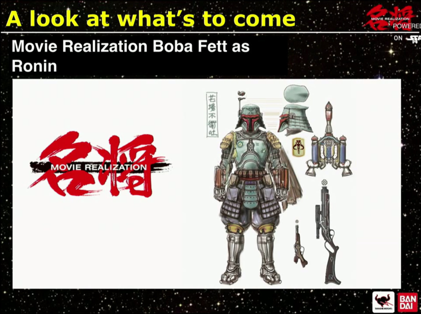 Tamashii-Nations-Star-Wars-Movie-Realization-Boba-Fett.jpg