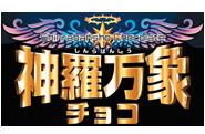 logo_20150409161514c1b.png