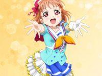 35347-lovelive_sunshine-takamichika-android