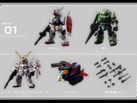 img_lineup_02-600x376