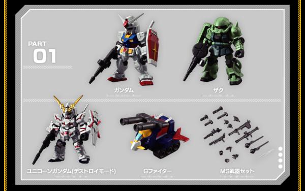 img_lineup_02