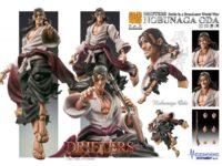 01_nobunaga-juchusho-768x543