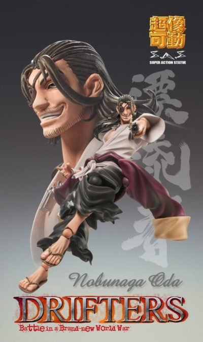 nobunaga-mein2-607x1024