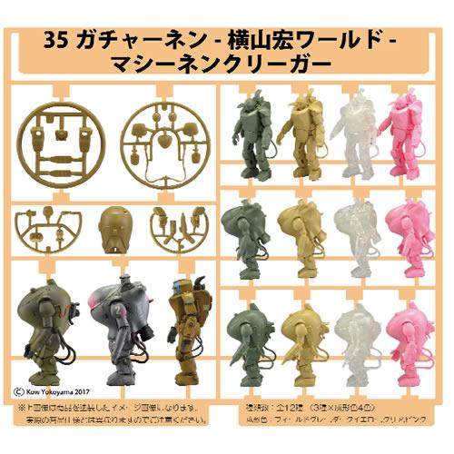 kaiyoudou5-170401L