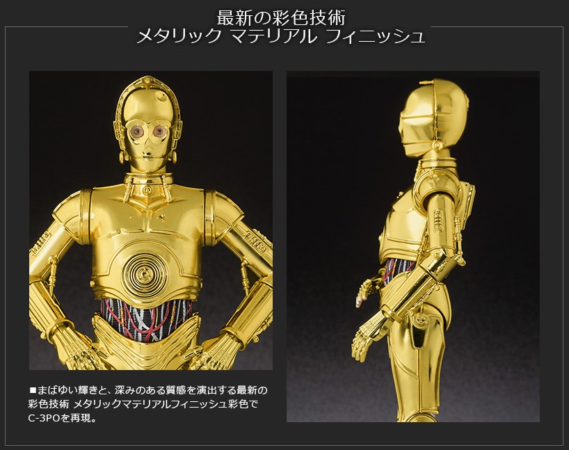 how to make origami c3po