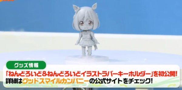 【ウマ娘】ねんどろいど「スペシャルウィーク」原型公開