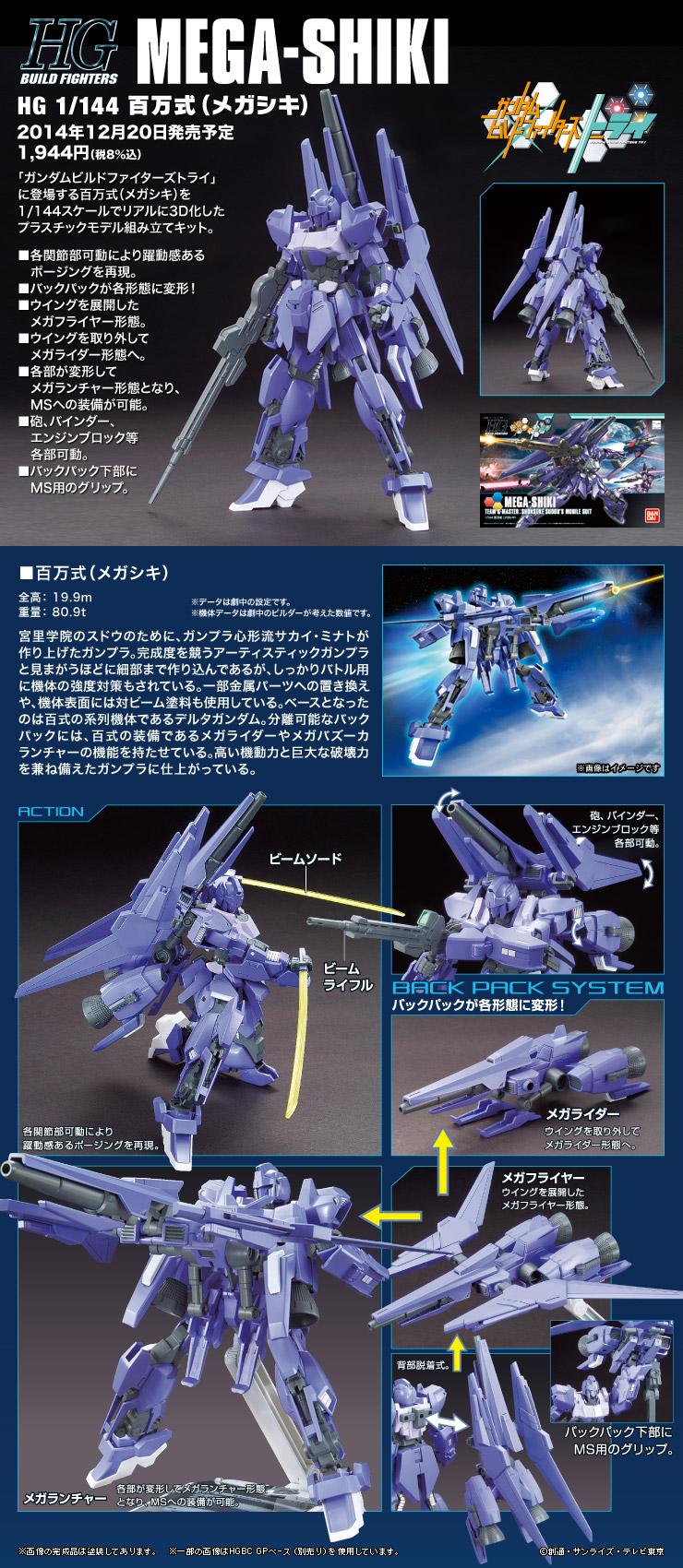 item_hg25.jpg
