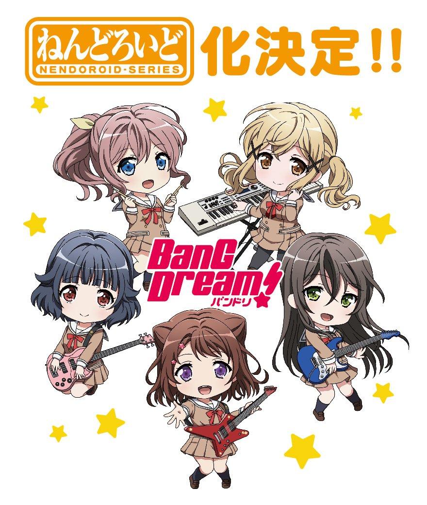 ねんどろいど「BanG Dream!(バンドリ!)」制作決定