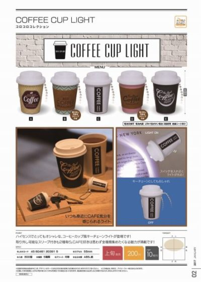 COFFEE CUP LIGHT