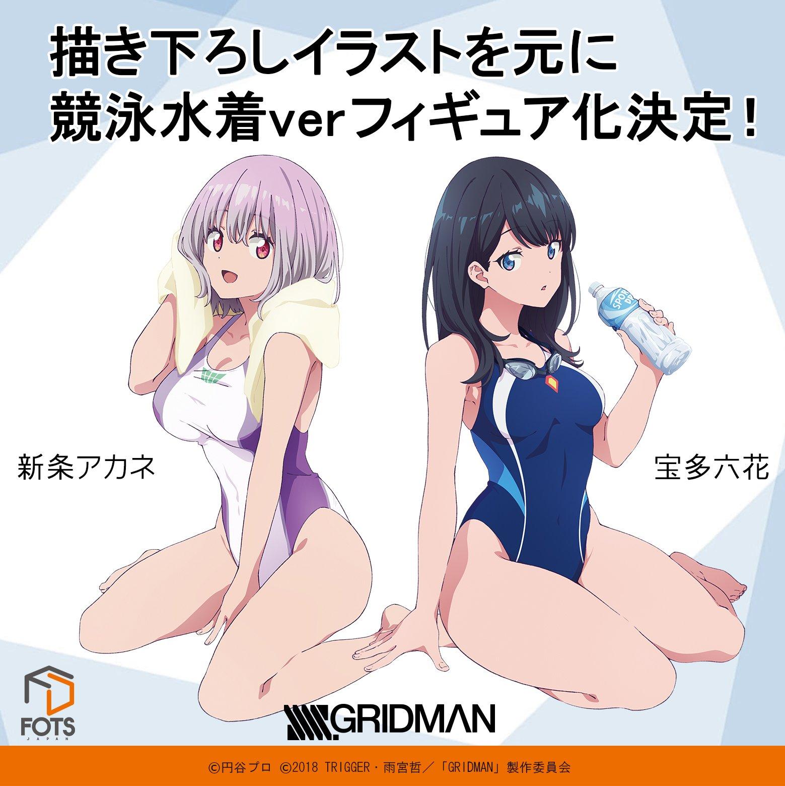 エロアニメ 宝多六花