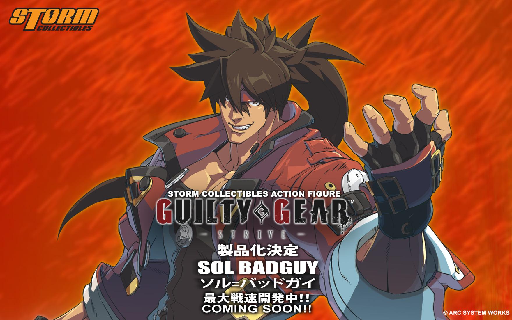 ソル ギルティ ギア 『ギルティギアXrd』ソルの武器「ジャンクヤードドッグ」モチーフのコラボスピーカーが登場!